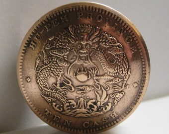 Vintage Chinese Bronze Dragon Ten Cash Coin Pill Box / Snuff Box / Stash Box / Keepsake Handcrafted In Trench Art Style