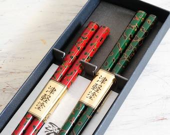 Beautiful Tsugarunuri Luxury lacquer wooden chopsticks Pair set of 2 Japanese traditional craft