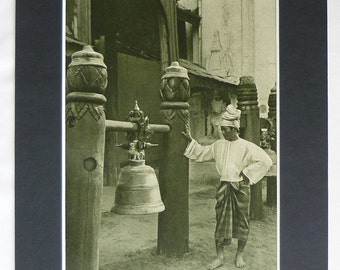 1920s Antique Burmese Print of Ananda Temple, Available Framed, Burma Art, Buddhist Gift, Bagan Decor, Myanmar Wall Art, Old Pagan Dynasty