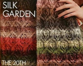 Noro Silk Garden The 20th Anniversary Collection Book of Knitting Patterns