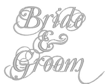 Bride &groom embroidery patter ndownload for Machine Embroidery 4X4 hoop