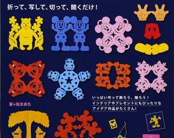 "Japanese Handicraft Book""Disney Cut paper (Lady Boutique Series no.4184)""[4777818349]"