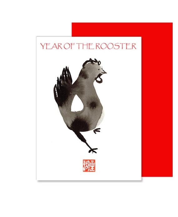 Jahr der Hahn chinesischen Neujahrskarte individuelle