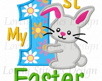 My 1st Easter Applique Machine Embroidery Design NO:0492