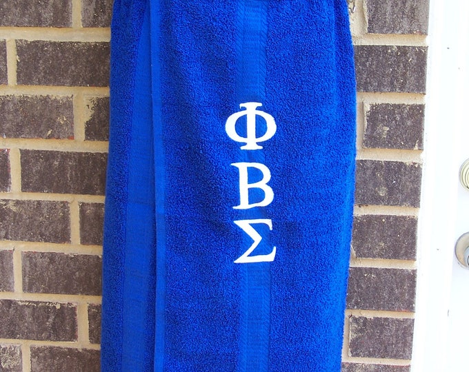 Royal Blue English or Greek Letter Monogrammed Embroidered Shower,Pool, Spa, or Gym Solid or Royal with White Stripe Terry Cloth