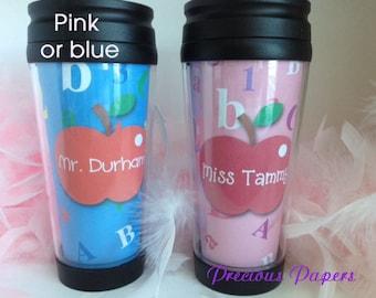 Personalized Travel Mug - Teacher travel mug - teacher coffee mug -teacher gift travel mug - personalized coffee mug