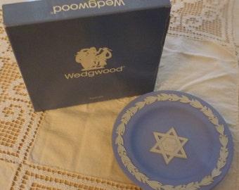 Vintage Judaica Wedgwood Jasperware with Star of David, Tzyon round tray