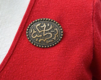 Stylized Middle Eastern Brooch Vintage