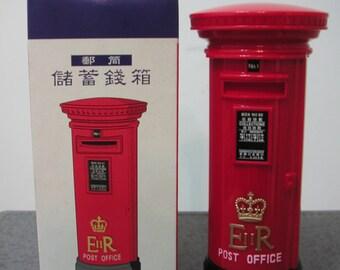 Vintage Hong Kong Post Office Posting Box Coin Bank Money Box 1997 New