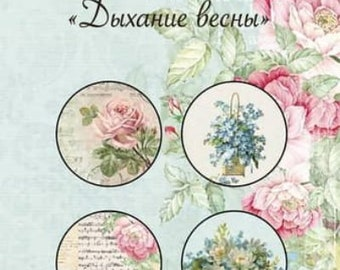 Flair buttons scrapbooking Vintage shabby spring flowers