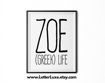 Zoe Name Meaning Art - Printable Baby Shower Gift - Nursery Printable Art - Digital Print - Nursery Decor - Typography Wall Decor