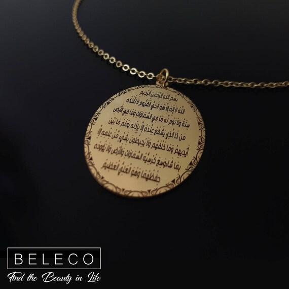 Muslim jewelry ayatul kursi necklace pendant gold plated 18k aloadofball Gallery