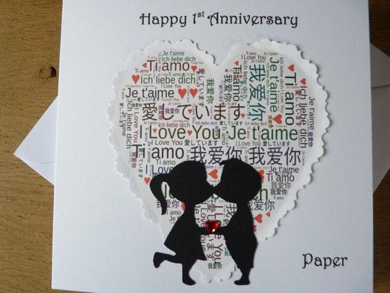 St wedding anniversary card paper first anniversary st