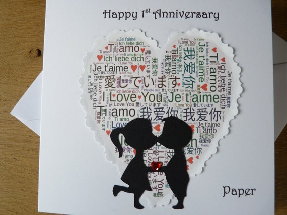 1st wedding anniversary card paper first anniversary 1st