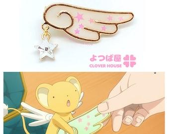 Cardcaptor Sakura Clear Cards Arc Wing Hair Clip