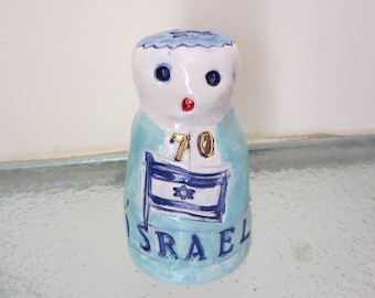 Israel 70th Anniversary Celebration Boy Golem Magical Mystical Protector One of a Kind Judaica Made in Israel