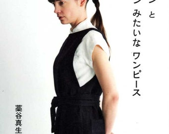 Aprons and Apron Dresses -  Japanese Craft Book MM