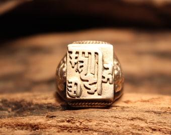Mens Ring Vintage Mens Rings Silver Vintage Ring Size 7.25 Sterling Silver Mens Ring 5.6 Grams Mens large Silver Ring SilverTribal Mens Ring