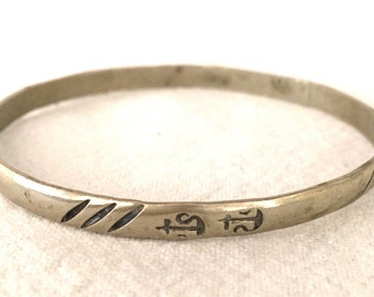 Vintage MEXICO Hand-Stamped Sterling Silver 925 BANGLE BRACELET