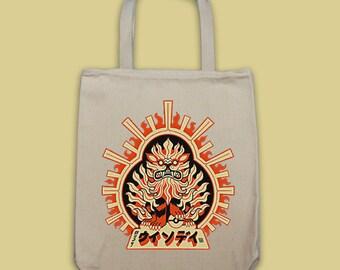 TOTE - Arcanine Pokemon Tote Bag