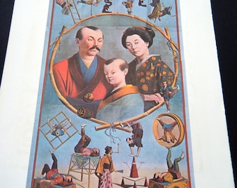 Vintage Japanese Circus Poster Print Royal Japanese Troupe 1970s Poster Size Book Plate