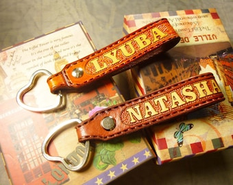 Personalized Keychain Leather Keychain Claret Keychain Ginger Keychain Gift Leather Women Keychain