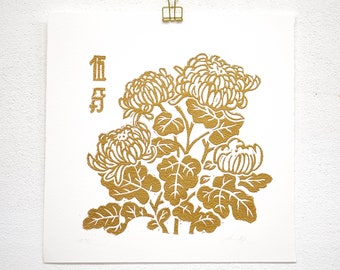Gold Chrysanthemum Flower Limited Edition Relief Print