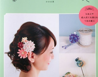 Beginners- Traditional Japanese Flower Folding Kanzashi Hair Accessories to Ornaments_Ebook_PDF_04