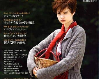 Keitodama Fall Autumn 2017 -  Japanese Craft Book (SAL)