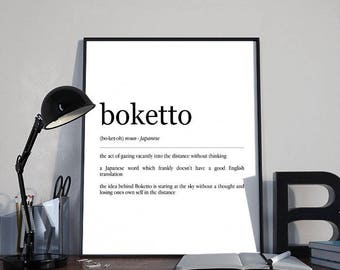 Inspirational Dictionary Word Art Boketto INSTANT DOWNLOAD PRINTABLE Wall Art, Home Decor, Inspirational Humorous Gift, Minimalist Poster