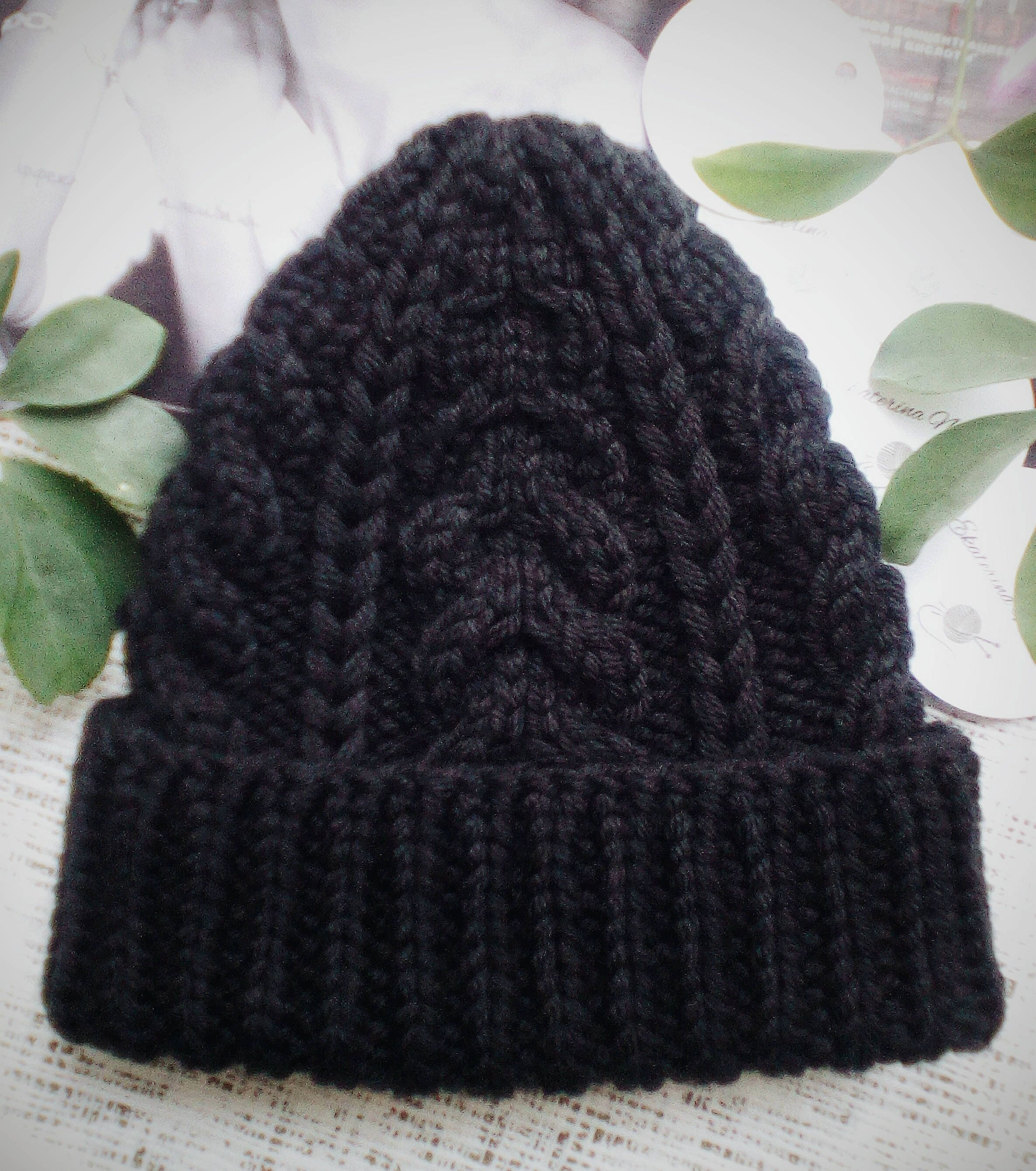 Knit Hat With Brim Womens