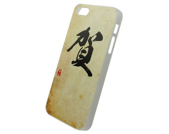 Chinese Calligraphy Surname He Ho Hard Case for iPhone SE 5s 5 4s 4