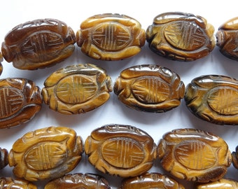 Tigereye Carved Chinese-style Ovals Half strand 9 Pieces N2811