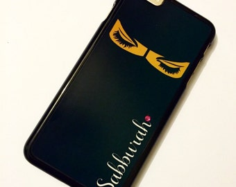 PLASTIC Personalized Niqabi cell phone case - iphone - Galaxy  - Item #: NIQPH1