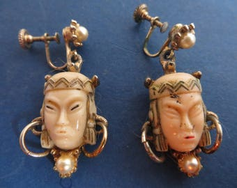 Vintage Selro Asian Princess Earrings, Screw Back Style