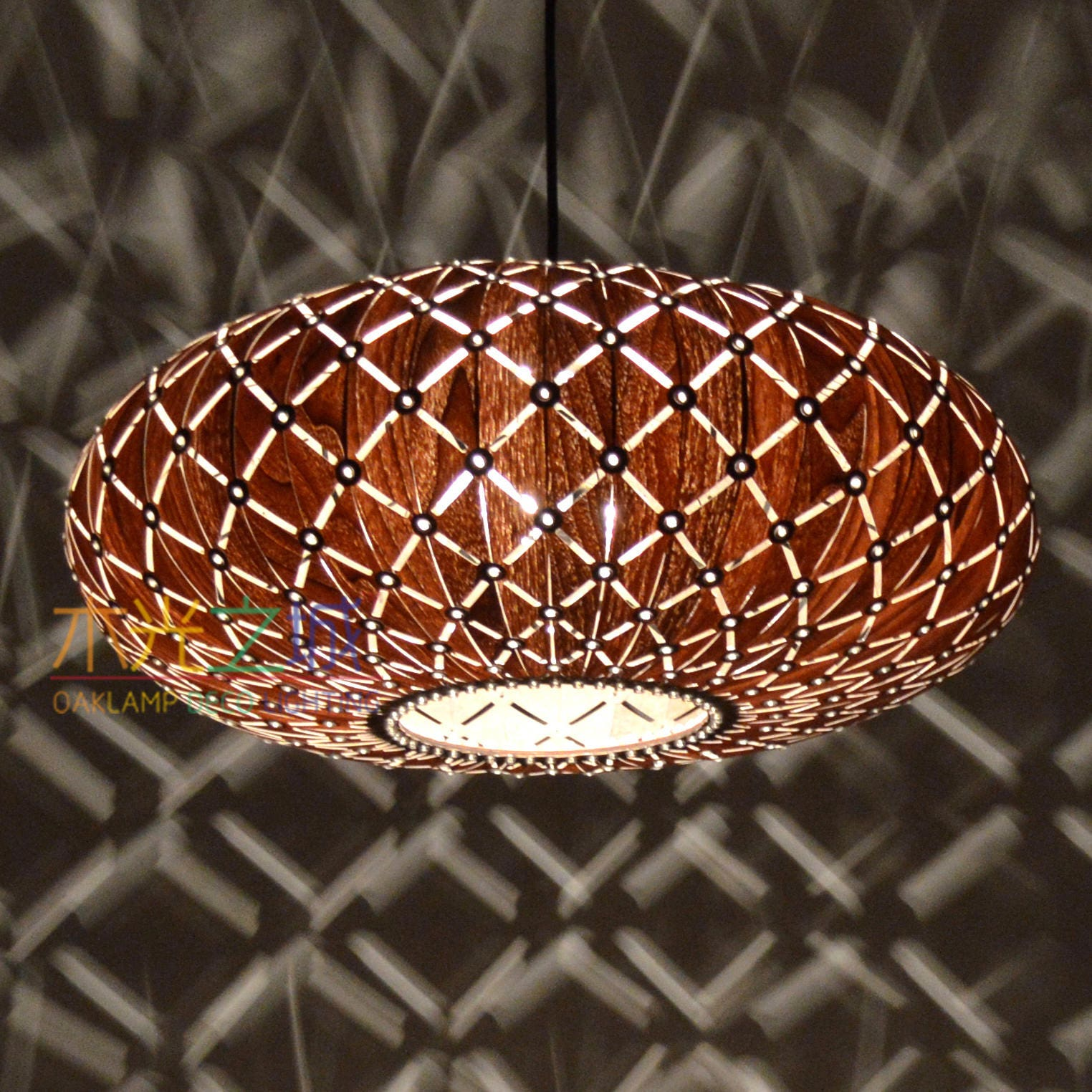 Wood pendant light beautiful galaxy pendant lamp walnut zoom arubaitofo Choice Image