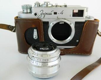 Vintage Rare Camera,Zorki Russian Camera 1960's,Zorki 4 Camera Collectible,Working Vintage Camera, Soviet Leica Copy,Film Camera,Retro Gift