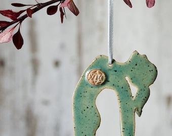 Yoga Ornament, Christmas Ornament for the yogi in your life:  Camel Pose Ustrasana