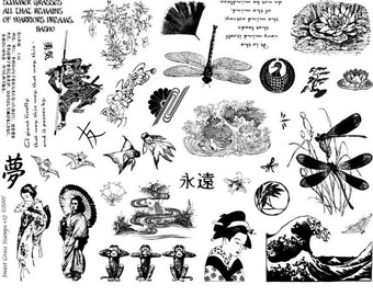 Japanese images 8 1/2 x 11 rubber stamp sheet Japanese images, Oriental, Asian, geisha, bamboo, koi, dragonfly, Sweet Grass Stamps No.12