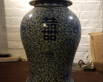 Large Chinese Blue & White Double Happiness Jar with Lid