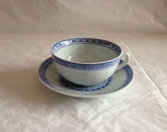 TianShan China Rice Pattern Tea Cup and Saucer (Multiple Available)