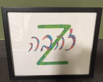 Personalized hebrew name painting