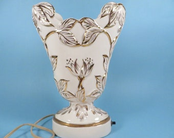 Mid Century 1950's Cream Gold TV Lamp Set - Vintage Cream Embossed Gold Table Lamp