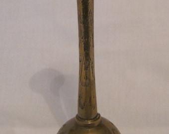 Beguiling 8 Inch Brass Vase