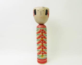 Vintage  Kokeshi Doll.Zaou Traditional.Kazuo Ishiyama.Japanese Folk Art.305mm#dk344