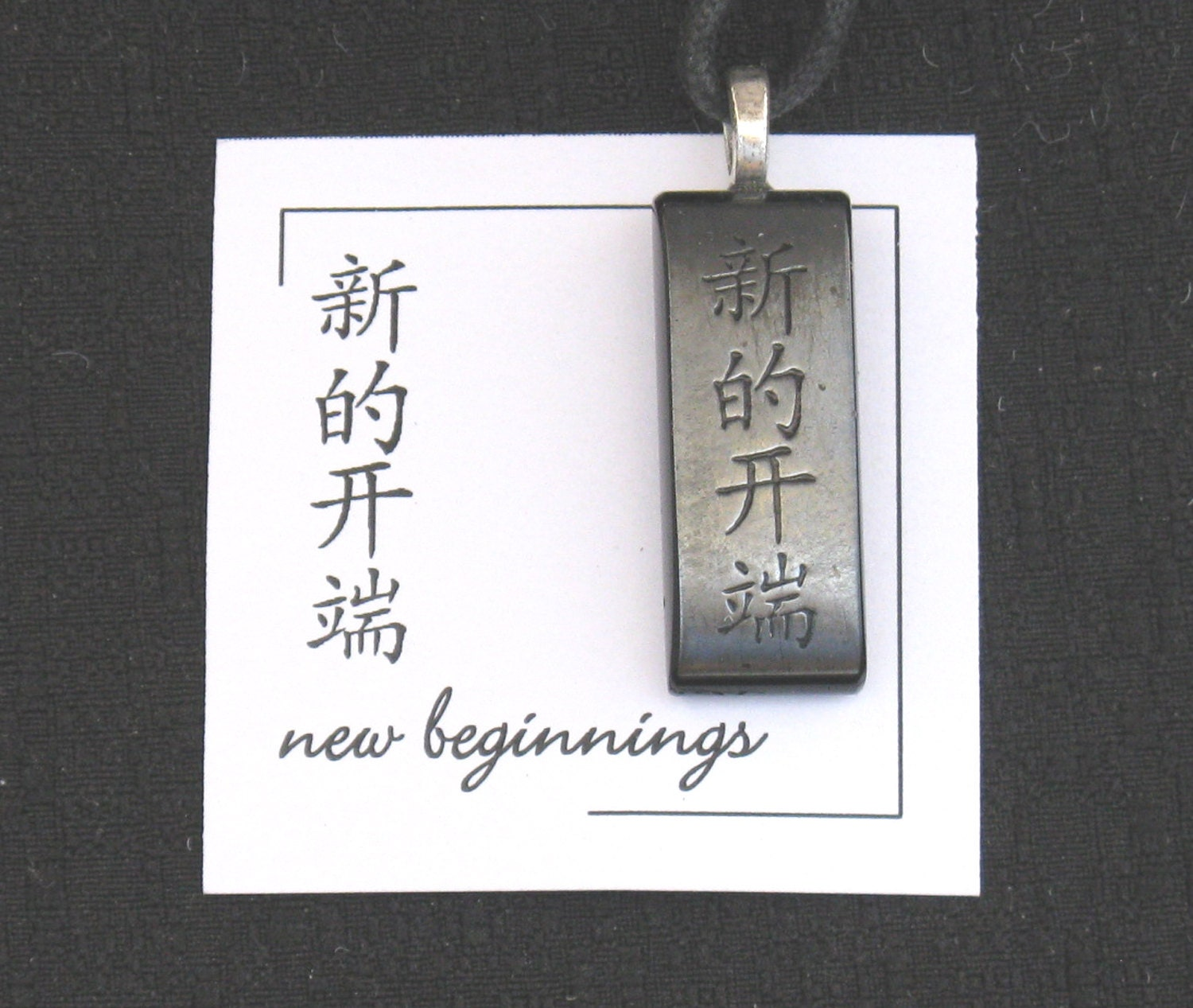 New beginnings chinese character fused glass necklace new zoom buycottarizona Choice Image