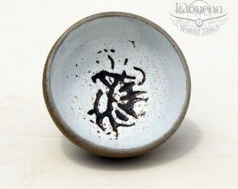 Ochoko, sake cup ( 60ml) by KaouennCeramics