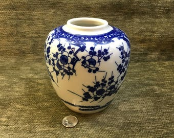 Cobalt Blue on White Japanese Porcelain Ginger Jar, Blue Cherry Blossoms, Asian Floral Ginger Jar, Blue on White Vase, Marked 3244