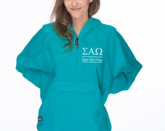 SAO, Sigma Alpha Omega, Windbreaker lined with soft flannel lining, Sigma Alpha Omega Sorority Jacket, SAO Anorak