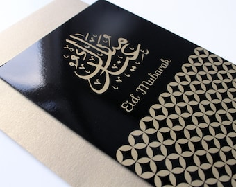 Eid Mubarak Islamic Calligraphy Greeting Card. Comes with a Gold Envelope. Limited Edition 3 - Golden Marrakesh Collection.